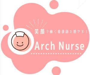 Eye catch: Arch Nurse